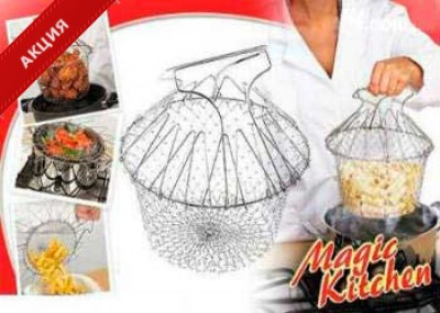 magic_kitchen_18